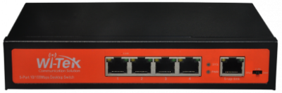5GE Ports Unmanaged Switch